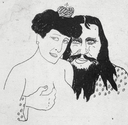 Caricature de Raspoutine et de l'Impératice